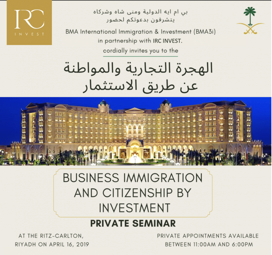 2 Days to Go... 1st Official Immigration & 2nd Citizenship Private Forum in Saudi Arabia
